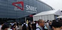 上海国际淀粉及淀粉衍生物展览会圆满成功