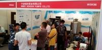 乳化泵厂家国际焙烤展圆满成功凸轮转子泵厂家