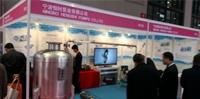 转子泵厂家中国国际食品添加剂和配料展览会圆满成功