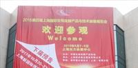 上海生物发酵展圆满成功 乳化泵厂家
