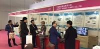中国国际食品添加剂和配料展览会取得圆满成功凸轮转子泵厂家